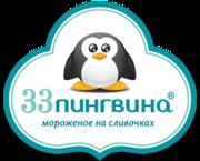 logo ТМ 33 Пингвина