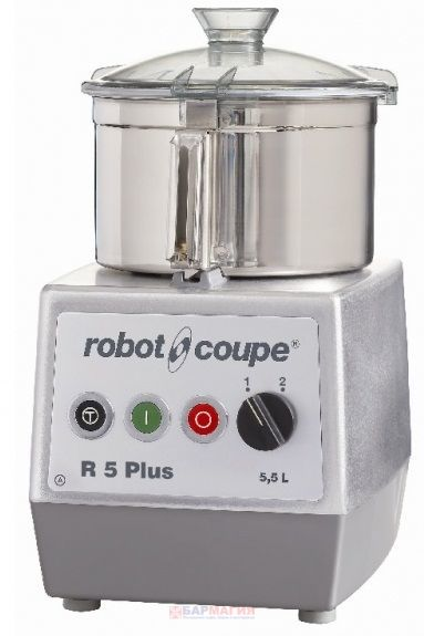 Куттер Robot Coupe R5 PLUS 1Ф